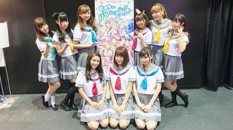 Love Live! ~after school ACTIVITY~ Aqours' SIF AC Experience Report