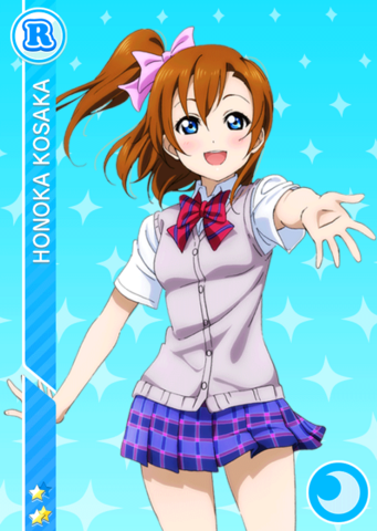 File:R 46 Honoka.png