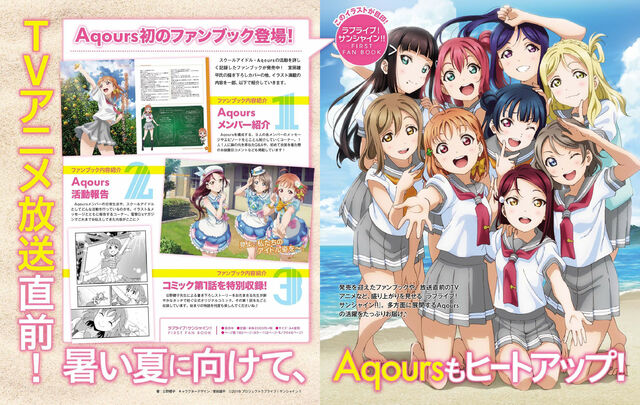 File:Dengeki G's Mag Aug 2016 Aqours.jpg