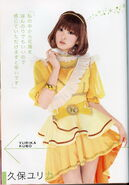 ENDLESS PARADE Pamphlet Shikaco 1