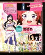 Nozomi Dengeki G's Mag Dec 2013