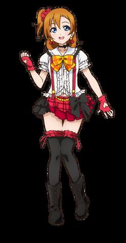 File:Kousaka Honoka Character Profile (Pose 4).png