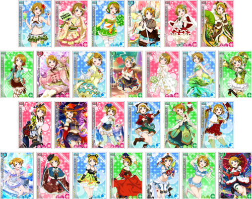 You Decide ♪ Request UR! Hanayo Eligible Cards