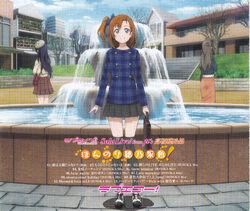 Honnori Honokairo! Back Cover