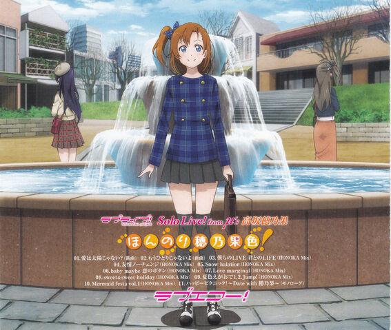 Archivo:Honnori Honokairo! Back Cover.jpg