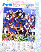 Dengeki G's Mag Mar 2017 HAPPY PARTY TRAIN