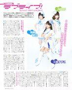 Seiyuu Paradise Vol 14 Jolno Mimorin Ucchi 3