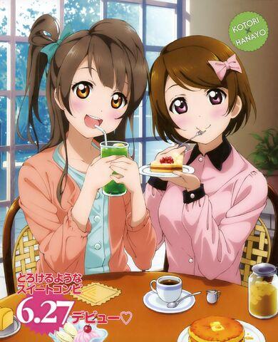 File:Kotori Hanayo Dengeki G's Mag Jun 2012.jpg