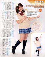 Seiyuu Paradise R Aug 2014 Emitsun 3