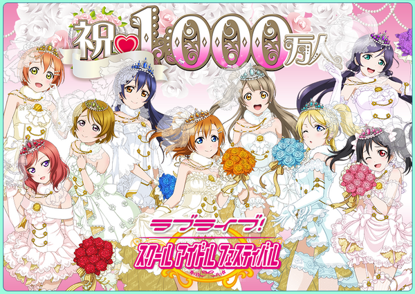 10 Million Players Worldwide (JP)