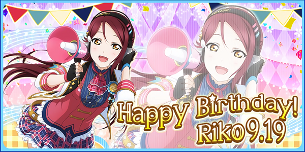 Happy Birthday, Riko! 2016