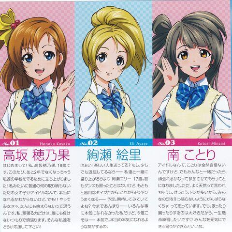 File:Bokura no LIVE Kimi to no LIFE Character Intro Scan 1.jpg