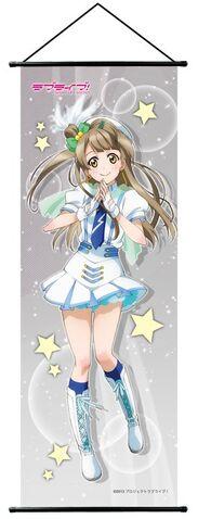 File:Minami Kotori Banner.jpg