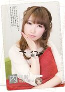 Summer 2014 Interview Ucchi 1