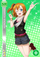 SR 354 Honoka July Ver.