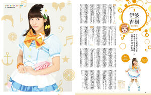 Dengeki G's Mag Sept 2016 Anchan