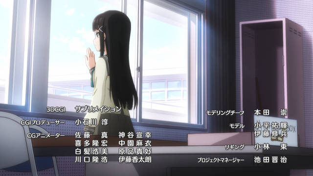 File:LLSS S1Ep1 265.png