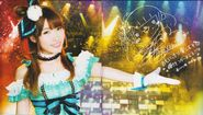 Dream Sensation Ucchi 4