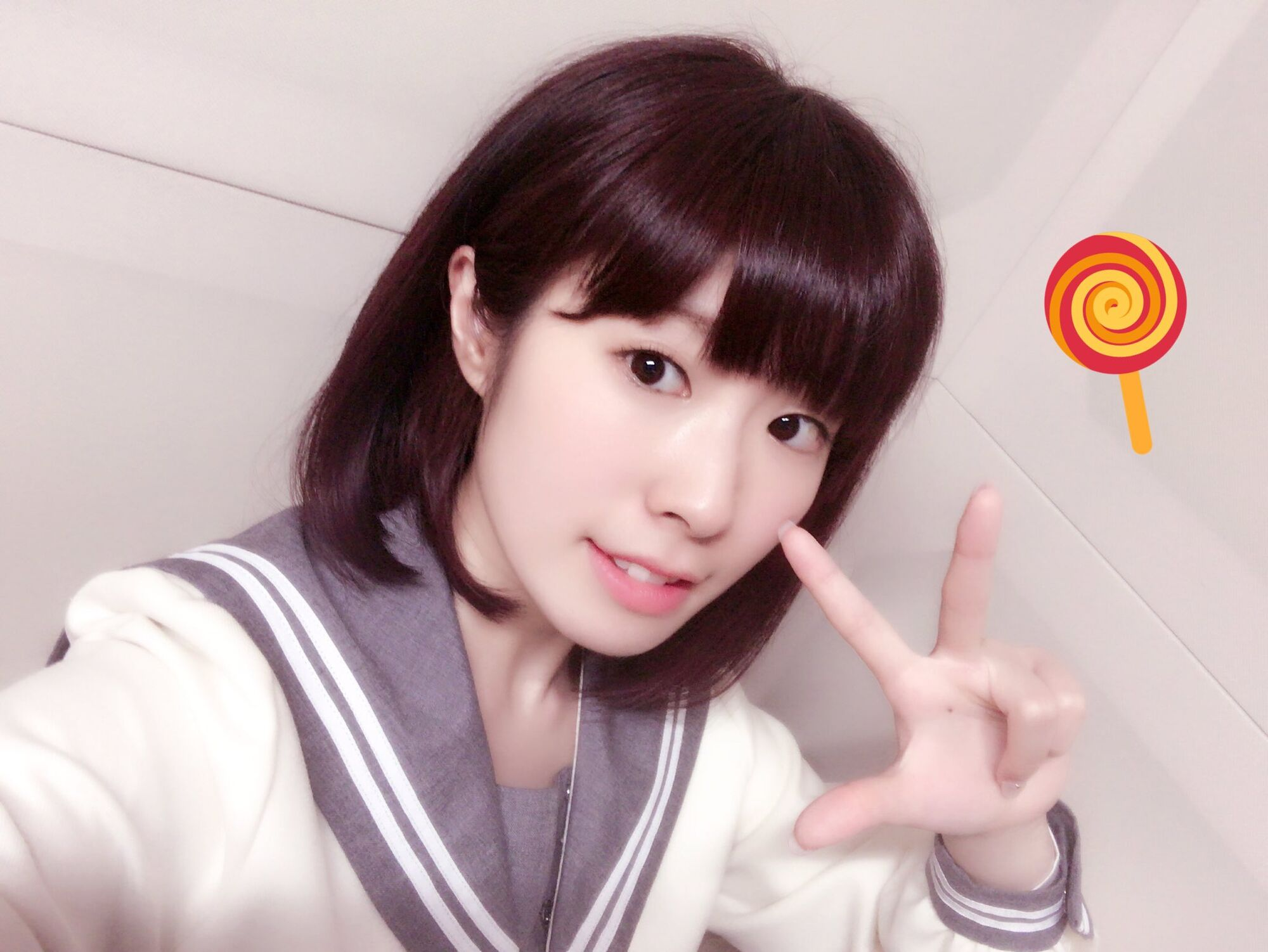 Image result for furihata ai
