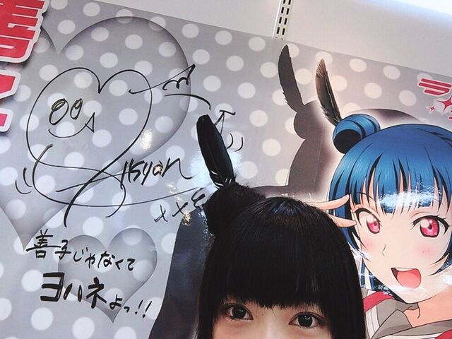 File:Aikyan Numazu Gamers Poster Girl Event 4.jpg