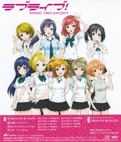 Bokura no LIVE Kimi to no LIFE - Back Cover