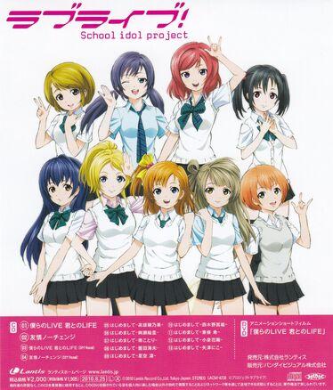 Archivo:Bokura no LIVE Kimi to no LIFE - Back Cover.jpg