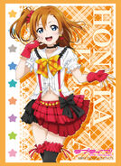 Honoka BokuIma Card Sleeve