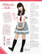 Seiyuu Animedia Nov 2016 - 6 Rikyako
