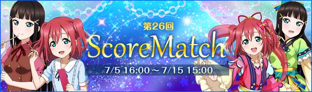 File:Score Match 26.png