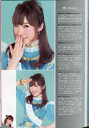 ENDLESS PARADE Pamphlet Ucchi 3