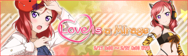 Love Is a Mirage Event