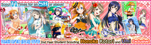 (9-17) Second Years Limited Scouting