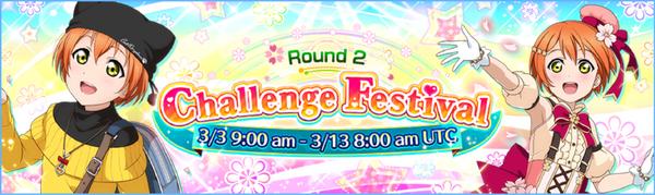 Challenge Festival Festival Round 2 (EN)