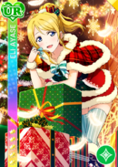 UR 196 Transformed Eli December Ver.