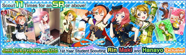 (12-3) First Years Limited Scouting