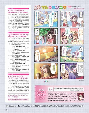 File:Dengeki G's Mag July 2016 Extra Info.jpg