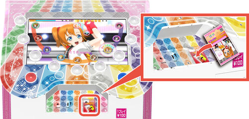 SIF AC How to Play 4