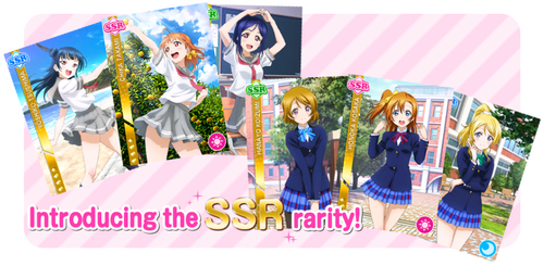 Coming Soon to SIF (SSR)