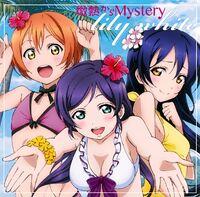 Lily White Binetsu Kara Mystery