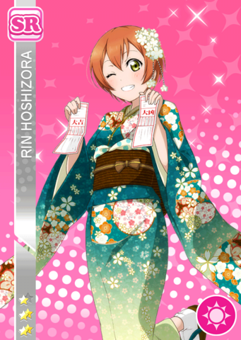 File:SR 211 Rin January Ver..png