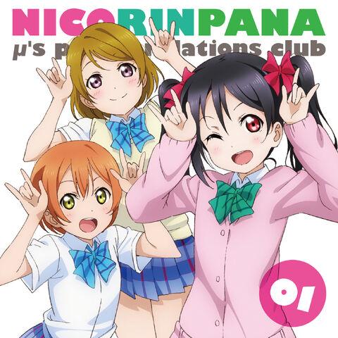File:Nicorinpana.jpg