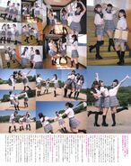 Seiyuu Paradise Vol 18 Kussun Emitsun Rippi 3