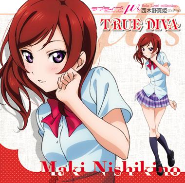 File:Solo Maki.jpg
