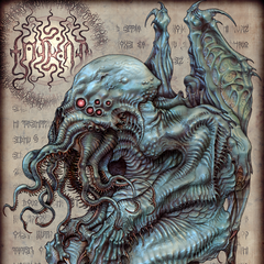 Cthulhu, as it appears in Russell's Guide (merzo.net)