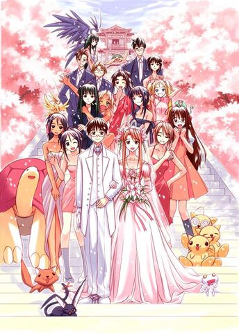 File:LoveHina14.jpg
