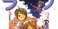 Love Hina (manga) Volume 4