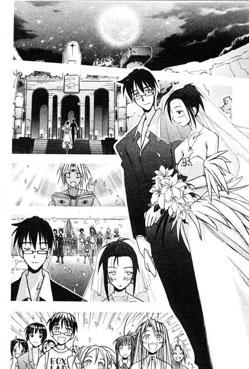 File:Wedding5.jpg