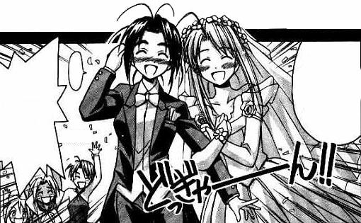 File:Marriage8.jpg
