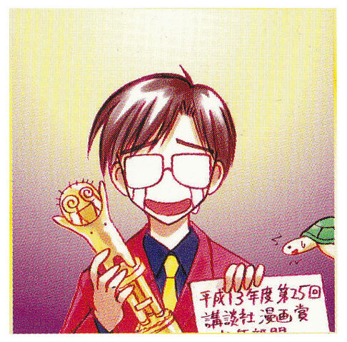 File:AkamatsuLH12.jpg
