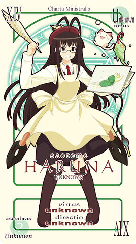 File:HarunaPactioAnime.jpg